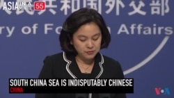 China Takes Hardline Response to US Statements on South China Sea