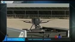 ညေစာင့္လုပ္မယ့္ အေ၀းထိန္း Drone