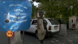 افغانستان میں خانہ جنگی کے پڑوسی ممالک پر کیا اثرات ہوں گے؟