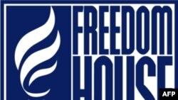 «Ազատությունն աշխարհում 2012». Հայաստանի գնահատականը մնացել է անփոփոխ