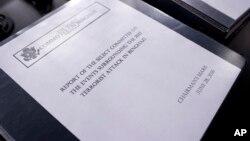 미 하원 벵가지 특별조사위원회가 28일 리비아 벵가지 소재 미 영사관 테러공격에 대한 최종보고서를 발표했다.