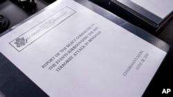 2016年6月28日,美国国会班加西恐怖袭击特别委员会提交的调查报告。