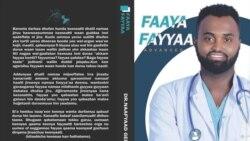 Gaaffii fi Deebii Barreessaa 'Faaya Fayyaa' Waliin
