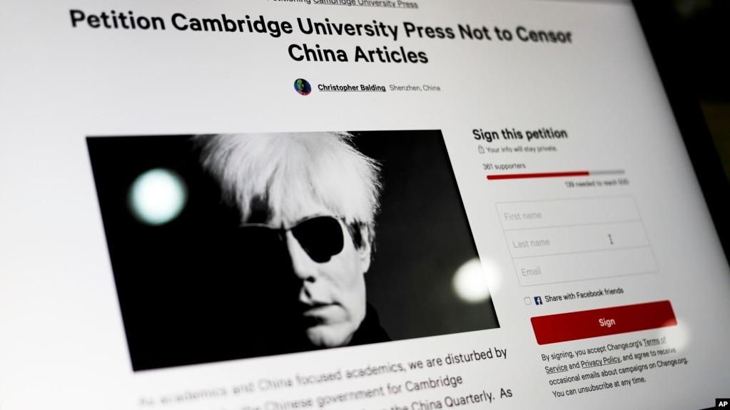 號召敦促英國劍橋大學出版社不要屈從於中國新聞檢查壓力的網頁