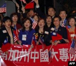 南加州国民党侨团热烈欢迎马英九