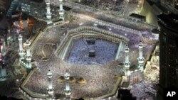 Mahajjata a lokacin aikin Hajji a Masallacin Qa'abah.