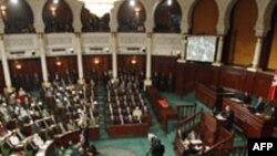Phiên khai mạc Quốc hội Lập hiến của Tunisia