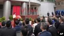 8 Temmuz 2020 - Hong Kong lideri Carrie Lam yeni ulusal güvenlik ofisinin açılışında konuşurken