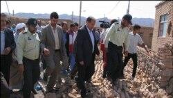 در زمین لرزه در ایران سه تن کشته شدند