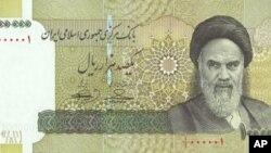 Νόμισμα 100.000 Ριάλ