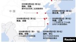 中國豬瘟疫情部分情況