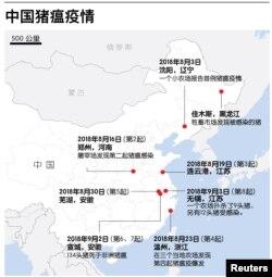 中国猪瘟疫情