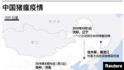 中國豬瘟疫情資料圖。