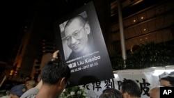 Građani Hong Konga odaju poštu kineskom nobelovcu Liu Šiaobou