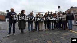 Российская оппозиция отмечает 45-ю годовщину знаменитой демонстрации