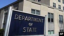 미국 국무부 건물. (자료사진)
