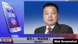 中國獨立時評人陳傑人 (資料照)