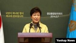 7일 청와대 영빈관에서 열린 제47차 중앙통합방위회의에서 박근혜 한국 대통령이 인사말을 하고 있다.