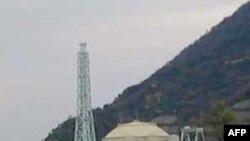 Lò phản ứng hạt nhân tốc độ cao Monju ở miền trung Tsuruga, quận Fukui
