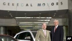 7,6 δις τα κέρδη της General Motors