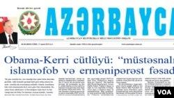 Azərbaycan qəzeti