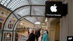 Магазин Apple в московском универмаге ГУМ. Россия (архивное фото)