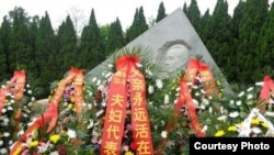 胡德华代表家人向胡耀邦陵墓敬献的花圈 (推特图片/朱毅拍摄)
