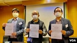 香港民意研究所12月22日公佈最新民意調查顯示,香港人身份認同指數下跌至79.5分,創3年以來新低紀錄。(美國之音湯惠芸)