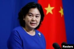 Juru bicara Kementerian Luar Negeri China Hua Chunying. (Foto: dok).