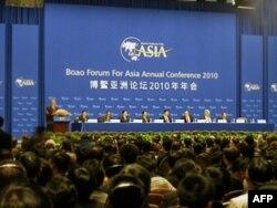 博鳌亚洲论坛举行2010年会