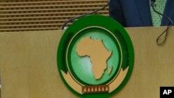 L'emblème de l'Union Africaine (AP Photo/Mulugeta Ayene, File)