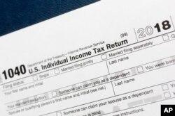 미국의 개인 세금보고 양식 일부.