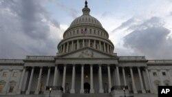 Ginin majalisun dokokin Amurka da ake kira Capitol