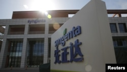 Syngenta's logo is seen at Syngenta Biotech Center in Beijing, China, Feb. 19, 2016.
