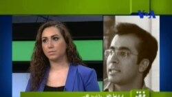 افق ۳ اکتبر: عطاءالله رضوانی: قتل یک بهایی در ایران