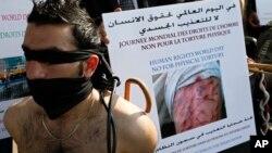Protesti protiv mušenja zatvorenika u Siriji