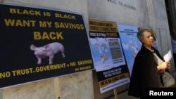 یونان کے ایک بینک کے سامنے سرکاری بانڈز کی واپسی کے لیےاحتجاج