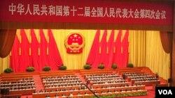 中国第十二届全国人民代表大会四次会议3月5日在北京人民大会堂开幕 (美国之音金子莹拍摄)
