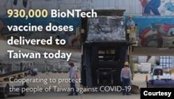 德國產的93萬劑BNT疫苗9月2日運抵台灣。(圖片來自台灣總統蔡英文推特)