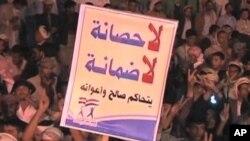پلان برگزاری انتخابات در یمن