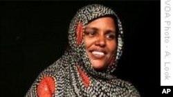 Mauritanian Women Train for Entrepreneurship