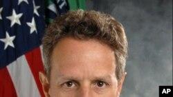 美国财政部长盖特纳