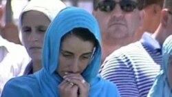 17-я годовщина резни в Сребренице
