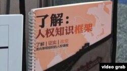 中國仍未解決NGO註冊問題
