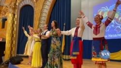 Як українці Каліфорнії святкують День Незалежності України. Відео