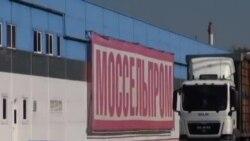 Руската забрана за увоз на храна од Запад