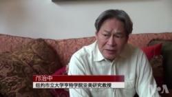 中国人在美寻求政治庇护惹争议