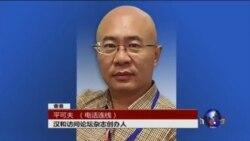 平可夫谈香港书店失踪人员事件