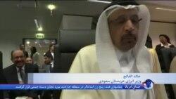مخالفت ایران نتیجه نداد؛ اوپک با سقف تولید نفت موافقت کرد