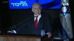 以色列總理說正在制定兼併約旦河西岸地圖